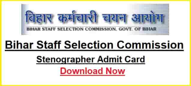 Bihar Stenographer Recruitment Admit Card 2019