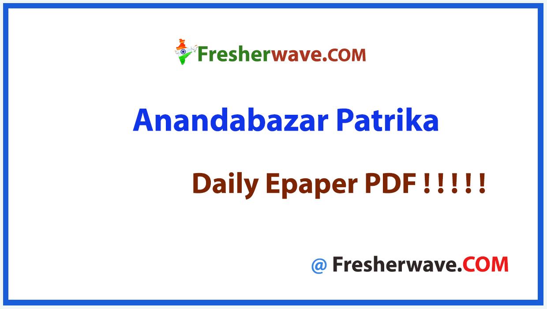 Anandabazar Patrika ePaper PDF