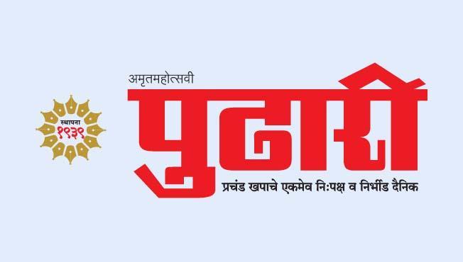 Pudhari ePaper PDF